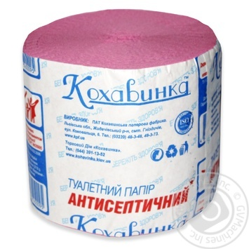 Туалетная бумага Кохавинка Антисептическая 8шт