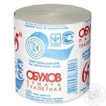 Toilet paper Obukhiv