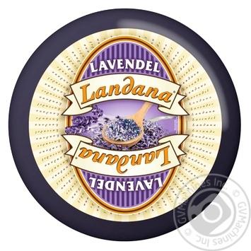 Сыр с лавандой Landana 50%