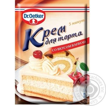 Крем для торта Dr. Oetker ванильный 50г - купить, цены на Novus - фото 1