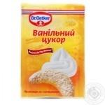 Dr.Oetker Vanilla Sugar 8g