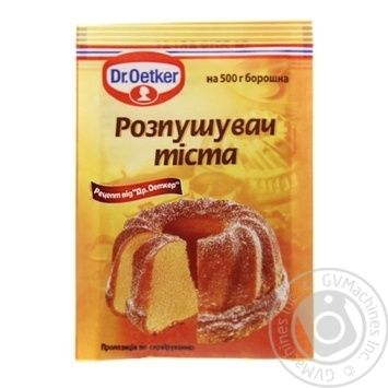 Dr.Oetker Baking Powder 10g - buy, prices for MegaMarket - image 1