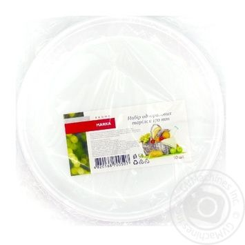 Набір тарілок Marka Promo 170мм 10шт - купить, цены на Novus - фото 1
