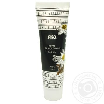 Scrub with vanilla for face 100ml