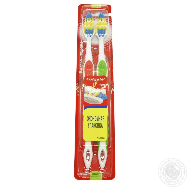 зубна щітка — Metro Інтернет Магазин 68308876604db