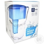 Filter Barier for water 3500ml