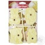 Набор форм Zenker для вырезания печенья 4шт