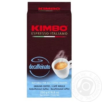 Кофе молотый Kimbo Decaffeinato 250г