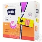Прокладки ежедневные Bella Panty Soft гигиенические дышащие 1 капелька 60шт