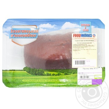 Beef Thigh - buy, prices for MegaMarket - image 1