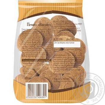 Печенье Киевхлеб Овсяное 400г Украина - купить, цены на Фуршет - фото 3