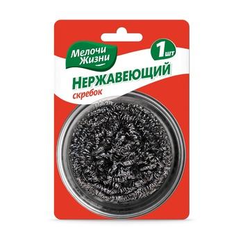 Скребок кухонный Мелочи Жизни нержавеющий - купить, цены на Фуршет - фото 1