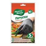 Перчатки Мелочи Жизни нитриловые черные размер S 10шт