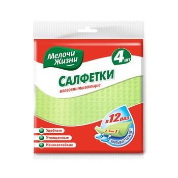Салфетки Мелочи Жизни Стандарт влагопоглощающие 4шт - купить, цены на МегаМаркет - фото 1