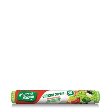 Плівка для продуктів Мелочи жизни 50м - купити, ціни на Фуршет - фото 1