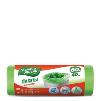 Пакеты для мусора Мелочи Жизни 60л 40шт - купить, цены на Novus - фото 1