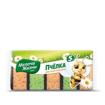 Melochi Zhizni Pchelki Large-porous Kitchen Sponges 5pcs - buy, prices for Furshet - image 1