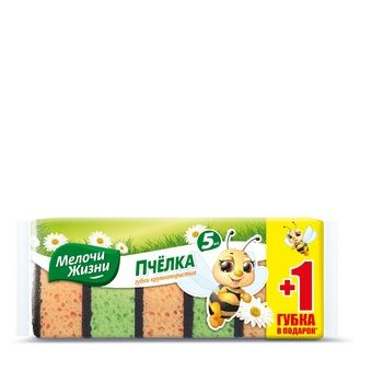 Dribnytsi Zhyttya Kitchen Sponges with Large Pores 5+1pcs - buy, prices for Furshet - image 1