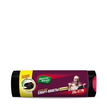Dribnytsi zhyttya Garbage bags with fasteners 35l 30pcs - buy, prices for Furshet - image 1