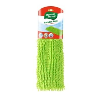 Melochy Zhyzny Lux universal mop head - buy, prices for Furshet - image 1