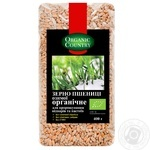ORGANIC COUNTRY Organic Grains Of Winter Wheat For Couching