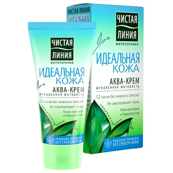 Chistaya Liniya Perfect Skin Instant Matte Aqua Face Cream 50ml - buy, prices for Furshet - image 1