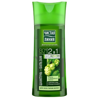 Shampoo Chistaya liniya Shampoo + balm with burdock oil for hair 250ml - buy, prices for Novus - image 1
