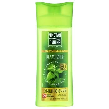 Шампунь Чистая линия Укрепляющий для всех типов волос 250мл - купить, цены на Ашан - фото 2