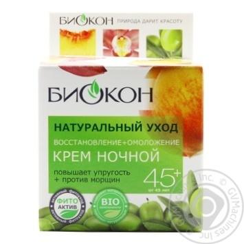 Крем Биокон НатурУход  Восстанов+омоложение ночной 50мл