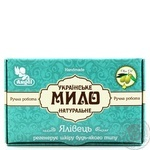 Soap Angel juniper bar 95g