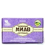 Soap Angel lavender bar 95g