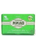 Soap Angel with herbs bar 95g