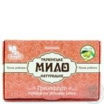 Soap Angel grapefruit bar 95g