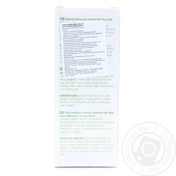 Ziaja Natural Olive Eye Cream 15ml - buy, prices for Novus - image 2