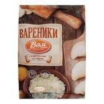 Вареники Вам вкусно с нами с картофелем и сыром 900г