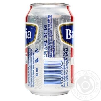 Пиво Bavaria светлое безалкогольное 0% 0,33л - купить, цены на Ашан - фото 2