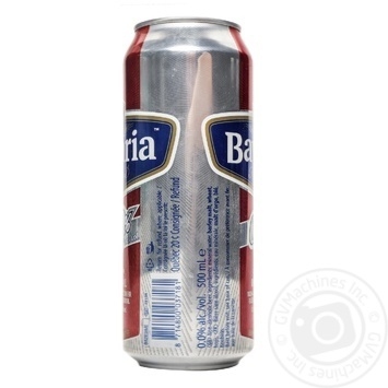 Пиво Bavaria Holland Premium светлое безалкогольное ж/б 0% 0,5л - купить, цены на Novus - фото 3