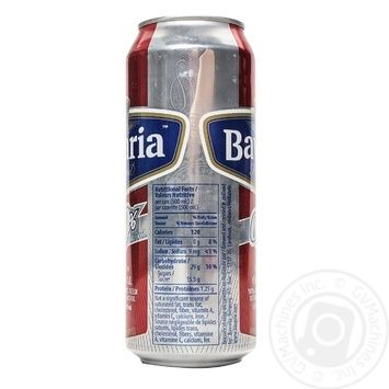 Bavaria Holland Premium non-alcoholic light beer can 0% 0,5l - buy, prices for Novus - image 2