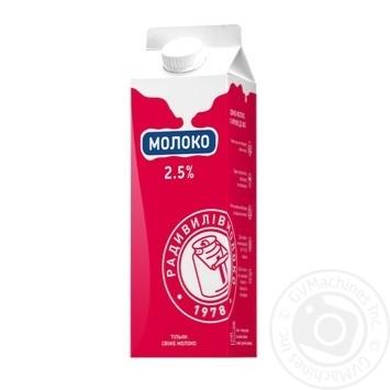 Молоко Радивилівмолоко пастеризоване 2.5% 910г - buy, prices for Auchan - photo 1