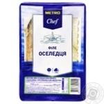 Филе сельди Metro Chef слабосоленое с приправами в масле 250г