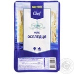 Metro chef in oil pickled fish herring 500g