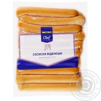 Сосиски METRO Chef Венские вареные высшего сорта
