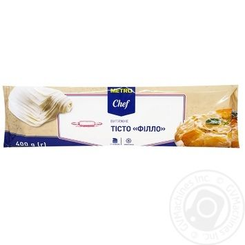 Тісто METRO Chef витяжне філло заморожене 400г - купити, ціни на Метро - фото 1
