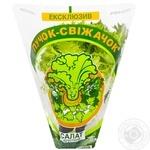 Puchok-Svizhachok Fresh Greens Lettuce