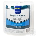 Metro Professional Two-layer Paper Towels Jumbo Roll 500 sheets