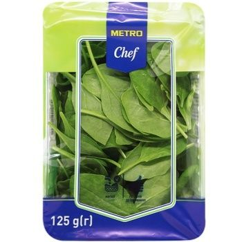 Бебі шпинат Metro Chef 125г