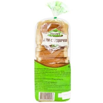 Хліб Булочкін сендвічний 1,2кг - купити, ціни на Метро - фото 1