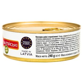 Шпроты Banga в томатном соусе 240г - купить, цены на Novus - фото 2