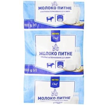 Metro Chef UHT Milk 2,5% 900g