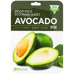 Pascucci Avocado Face Mask 23ml